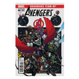 Marvel Collector Corps Avengers Guardians Team-up Comic #1 (Variant Edition) Mint Condition