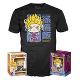 Funko Pop! Tees #518 Dragonball Z POP! Vinyl & T-Shirt Box Set - SS2 Gohan (Glow-In-The-Dark) Import - New, Mint [Size: XL]